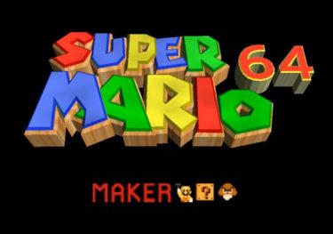 スーパーマリオ64のステージが作れる!「スーパーマリオ64メーカー」が登場!