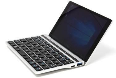 GPD Pocket 2のマイナーバージョンアップ