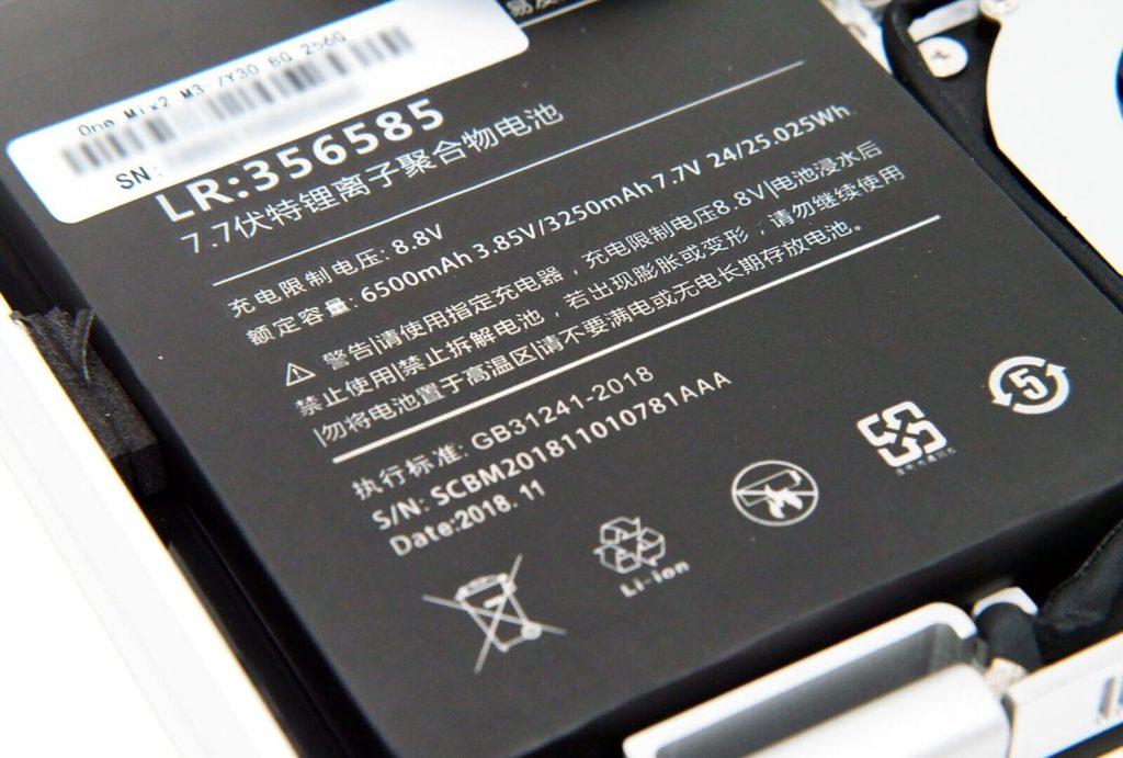 OneMix2 内蔵バッテリー