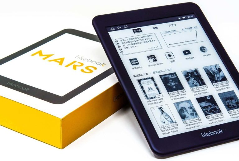 自炊革命!汎用性が高い電子書籍リーダーLikebook Mars T80Dがあれば、KindleとKoboで悩む必要はない