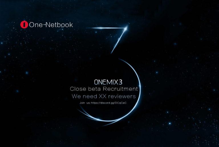 OneMixシリーズの最新UMPC「OneMix3」を発表
