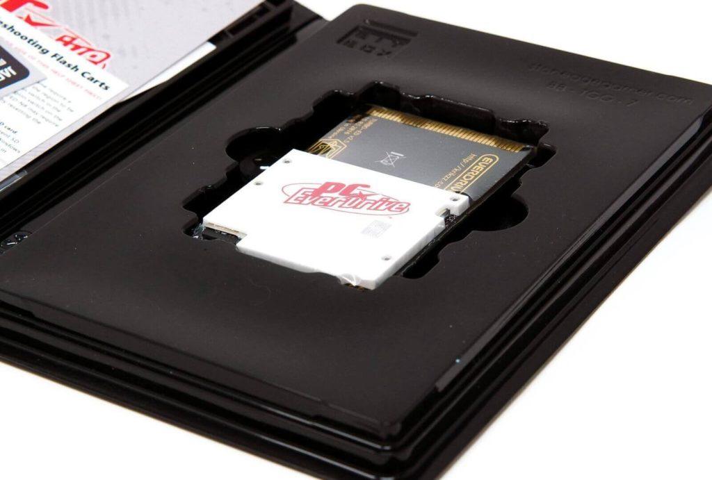 PCEverDriveのパッケージ