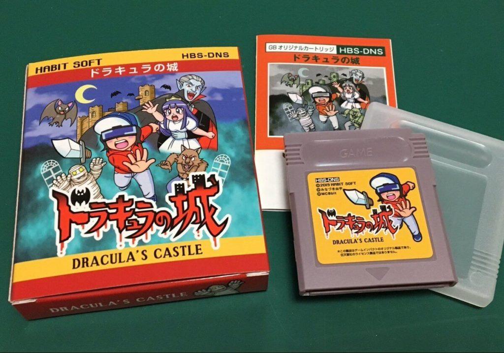 ゲームボーイ生誕30周年、国産ゲームボーイソフトの新作「ドラキュラの城」が発売