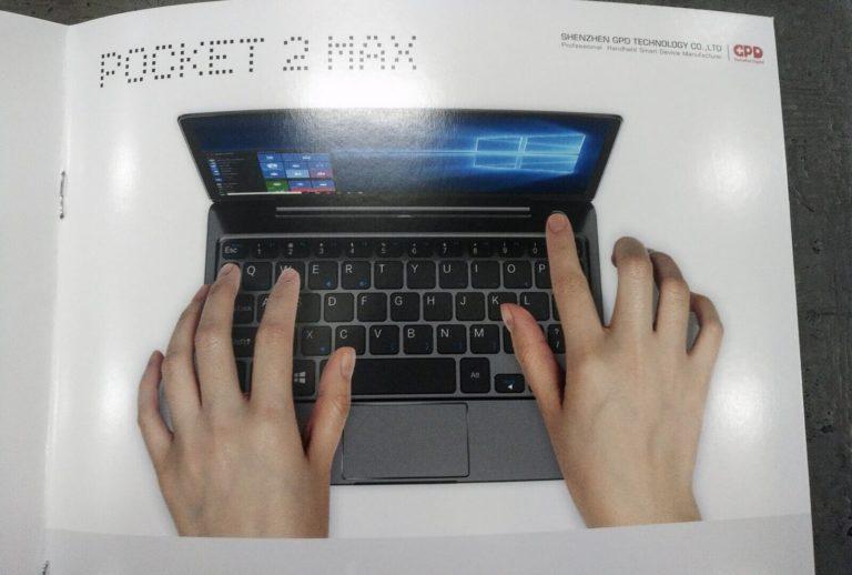 GPD WIN Max、GPD P2 Max これからどうなる!?