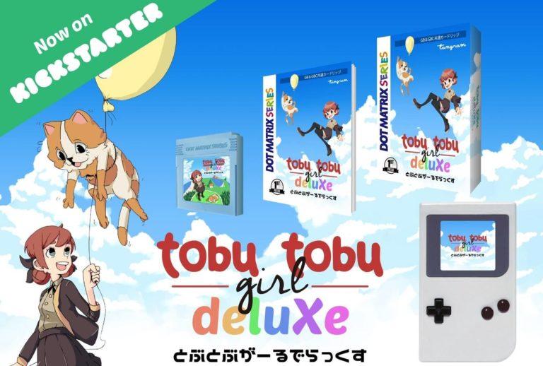 ゲームボーイソフト「Tobu Tobu Girl Deluxe」がクラウドファンディングを開始