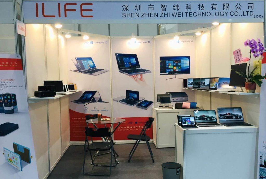 製造メーカー ILIFEの ILife NG08