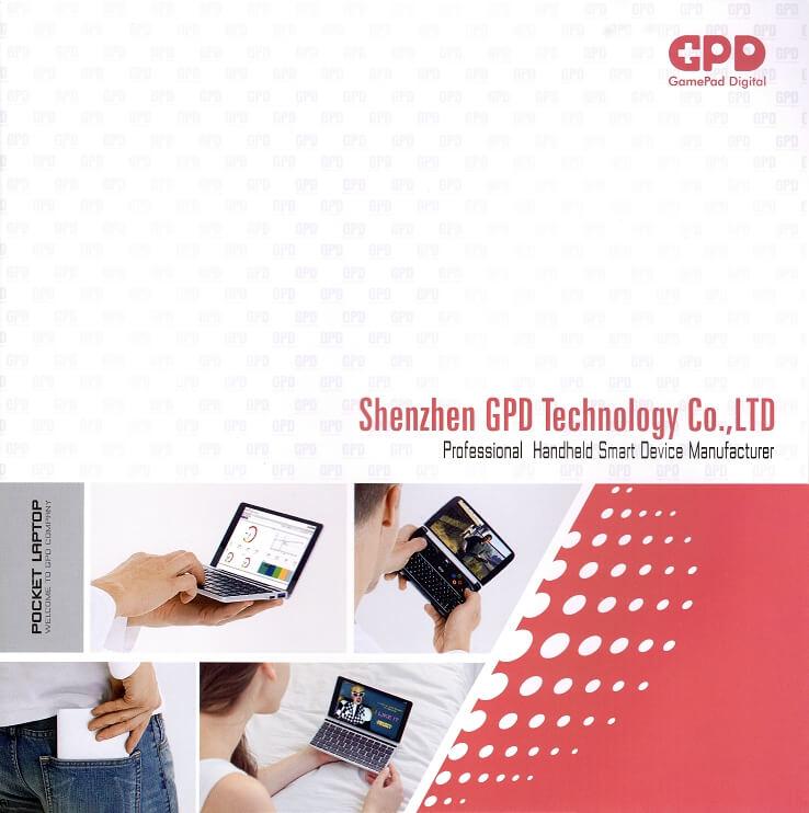 GPD製品カタログ