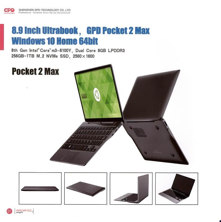 GPD P2 Max(旧名称 GPD Pocket2 Max)