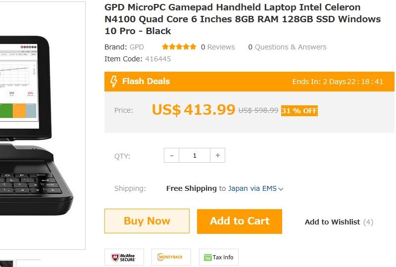 GPD MicroPCが最安値