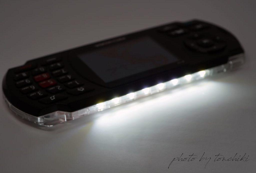 KECHAODA K110 LED