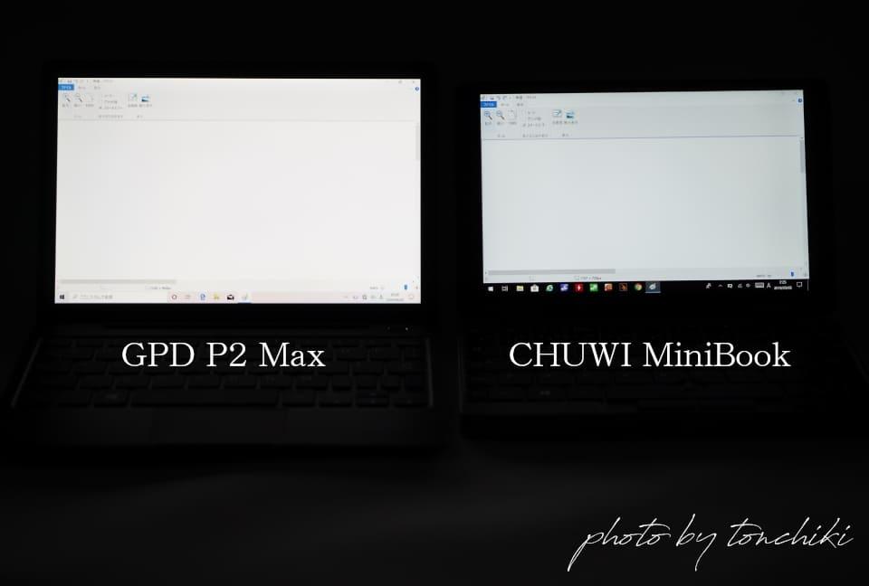 GPD P2 Max と CHUWI MiniBook 尿液晶?