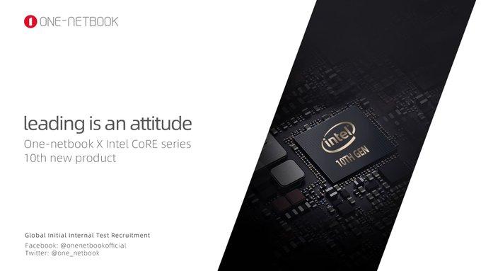 One-Netbookの快進撃が止まらない! OneMix次世代モデル