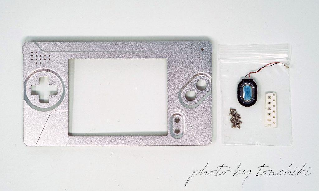 ゲームボーイマクロ Body Pixel キット