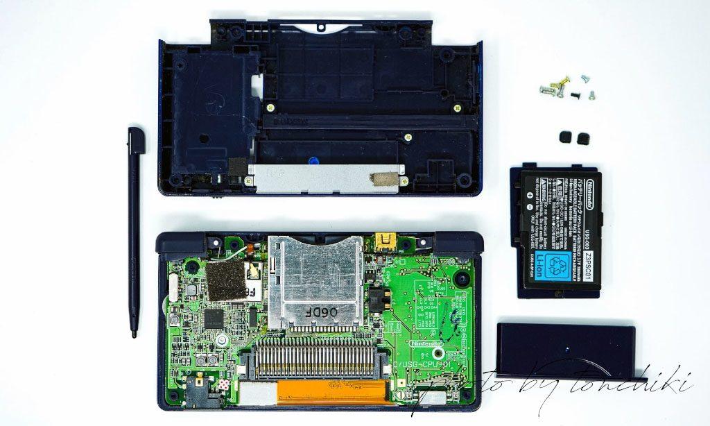 ニンテンドーDS Liteを分解