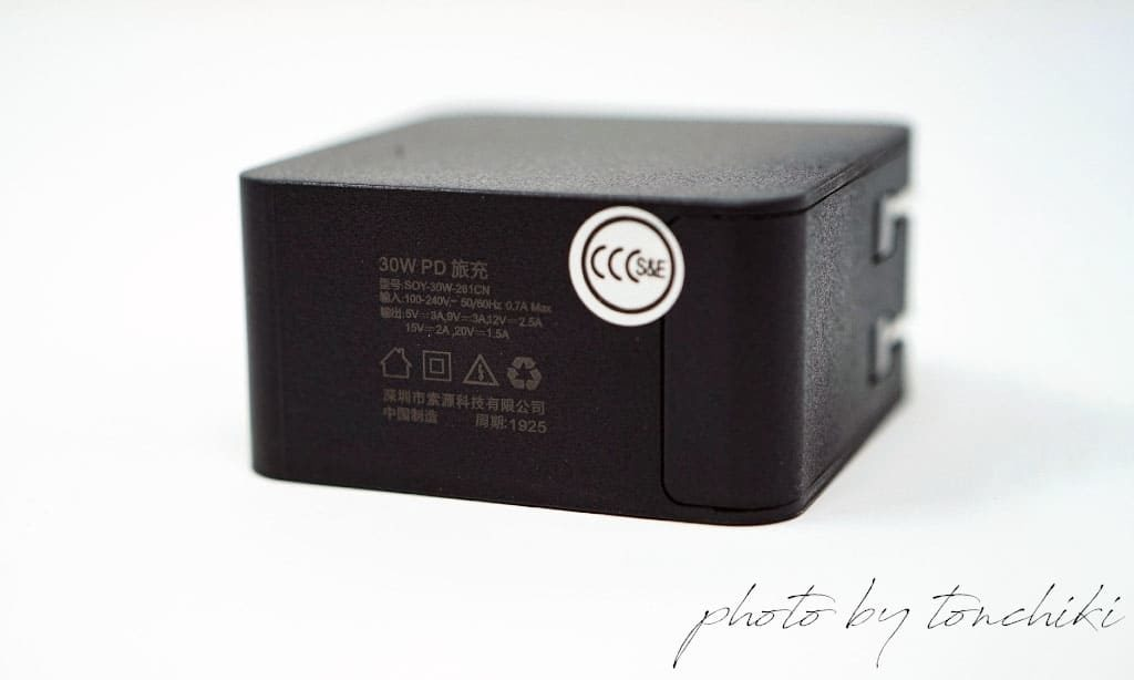 OneMix 3Pro アダプタ