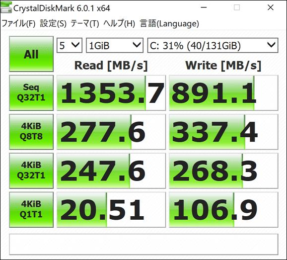 OneMix 3Pro ストレージ速度