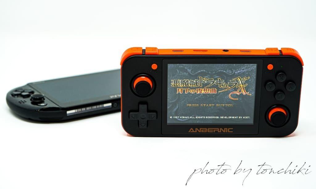 RG350 カスタムファームウェア導入