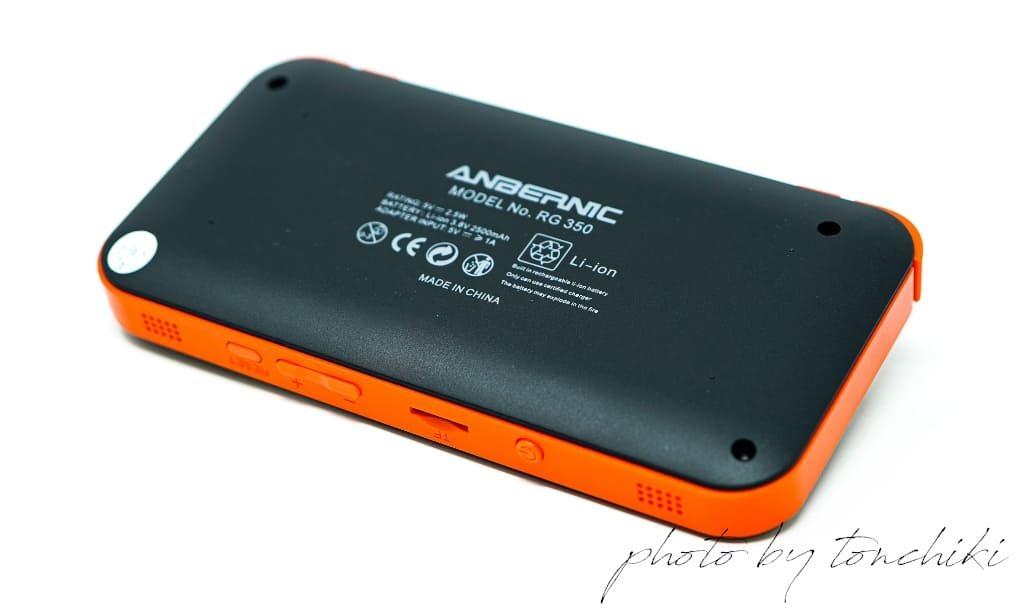 RG350 バッテリー
