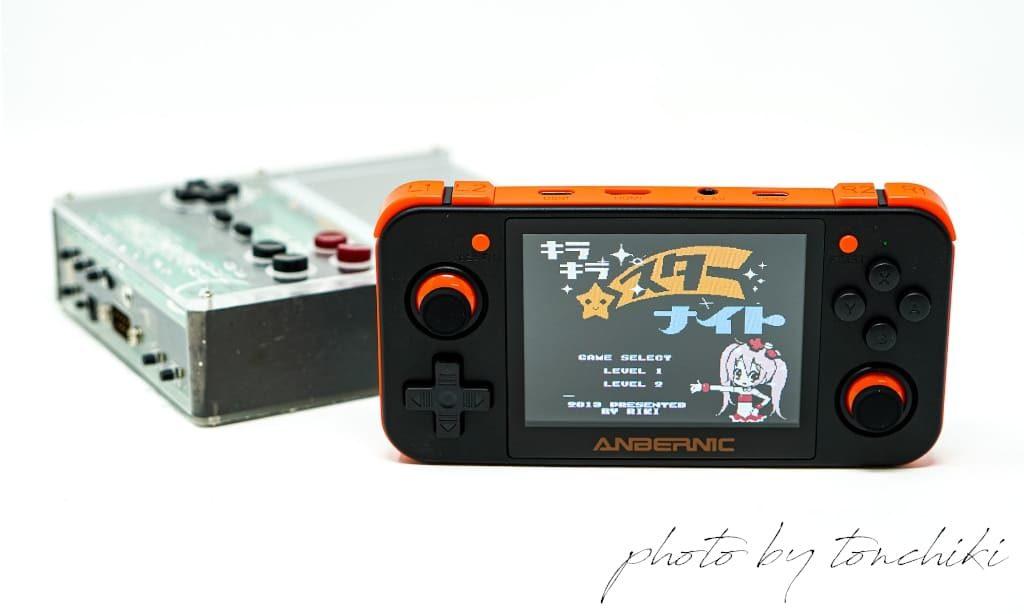 RG350 ファミコン