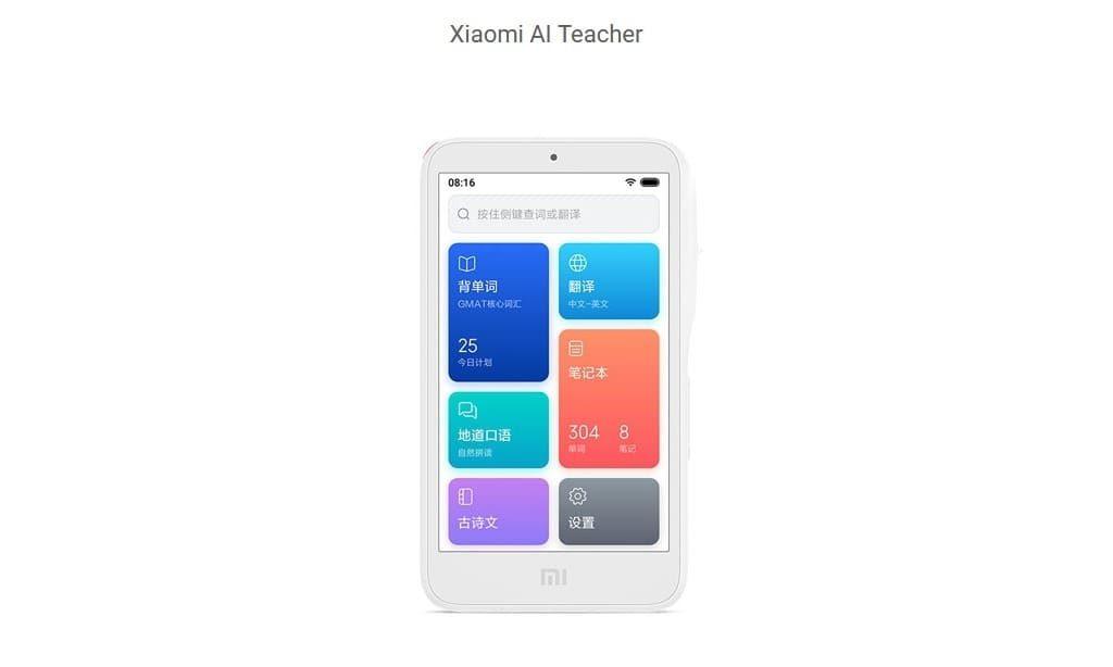 Xiaomi AI Teacher