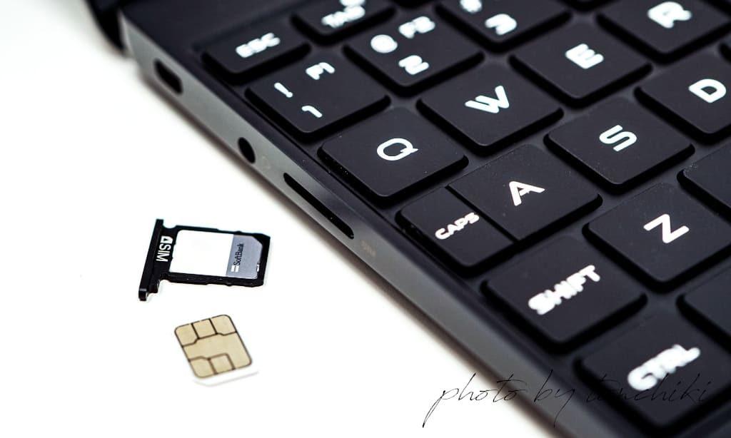 Magic-ben MAG1 LTE SIM