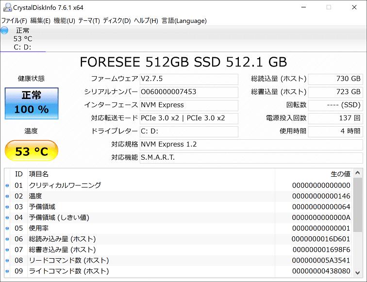 Magic-ben MAG1 SSD