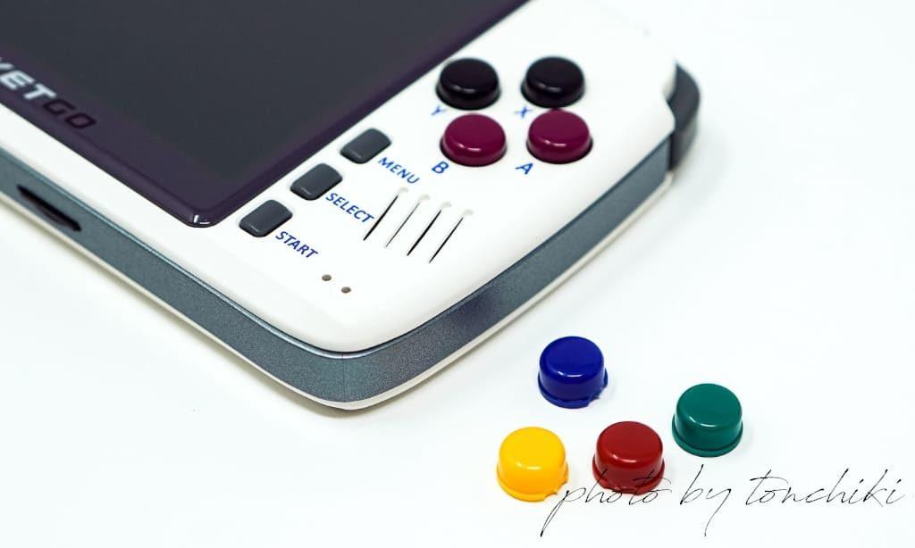 New PocketGo ボタン交換