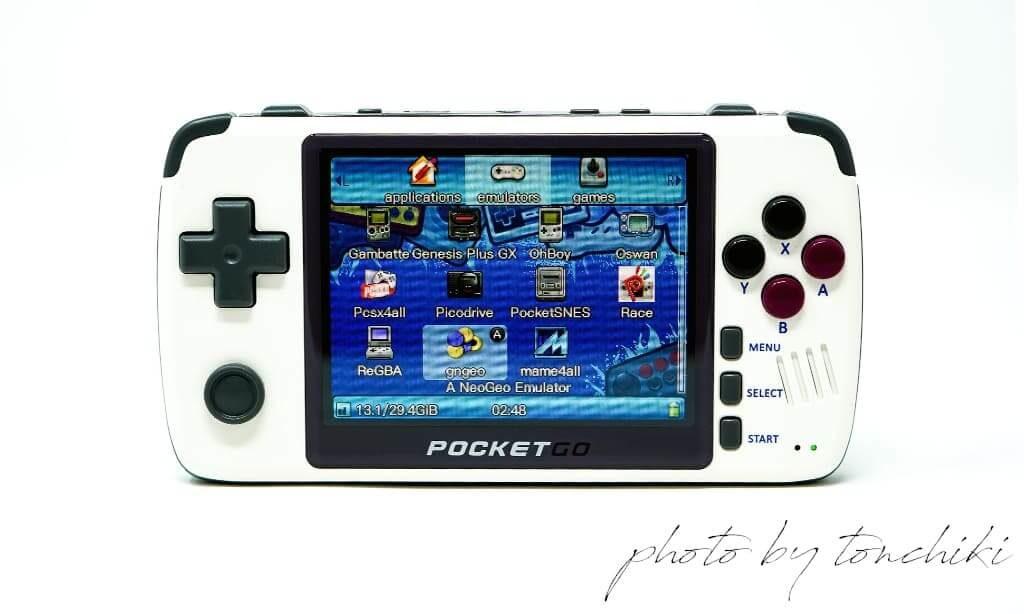 New PocketGo エミュレータ