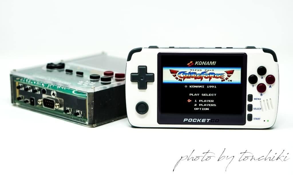New PocketGo ファミコン