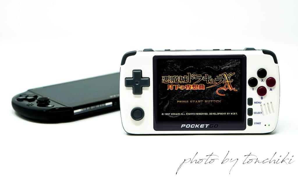 New PocketGo PS1