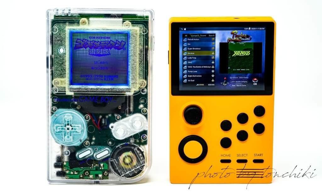 Super Retro Game Handheld 大きさ