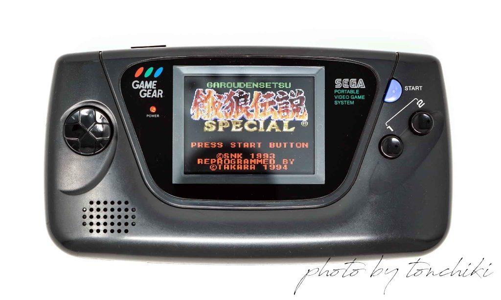 ゲームギア LCD / TFT液晶モデル正面