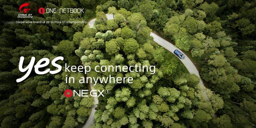 OneGx 4G/LTE
