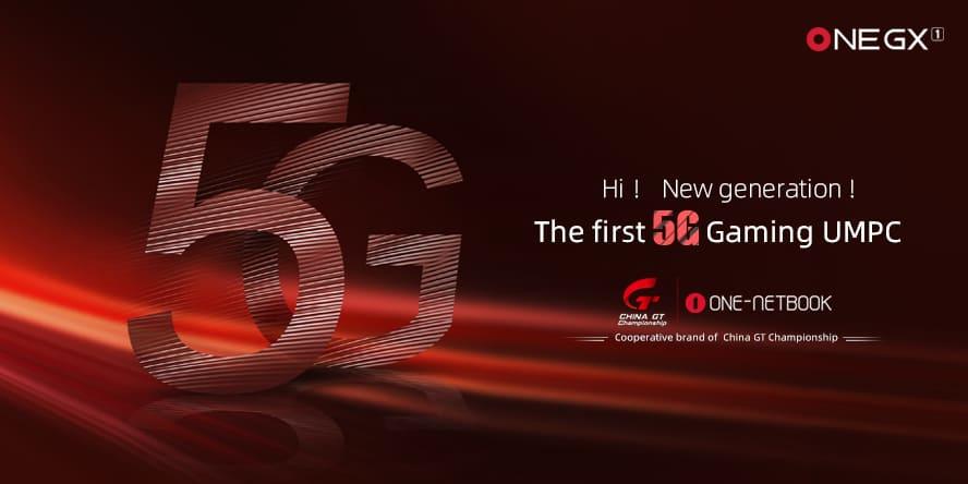 OneGX 5G対応 ゲーミングUMPC