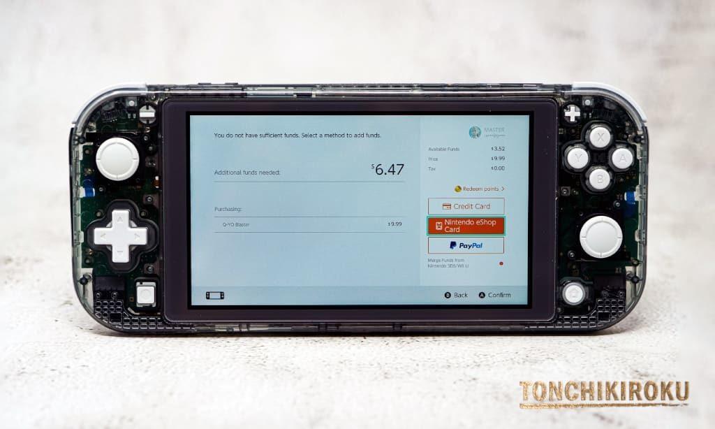 北米e-shop プリペイドカード登録