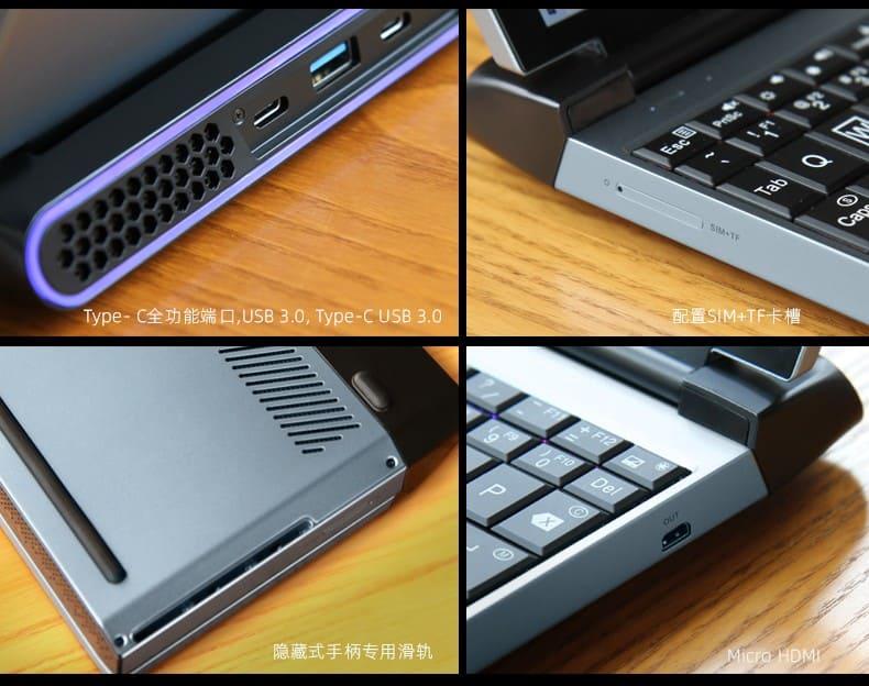 OneGX1 I/Oポート