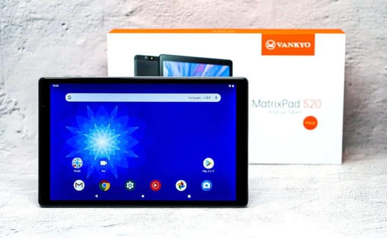 VANKYO MatrixPad S20 レビュー
