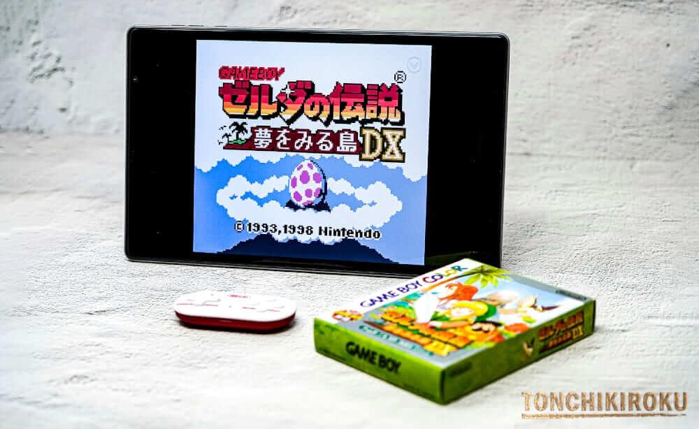VANKYO MatrixPad S20 ゲームプレイ