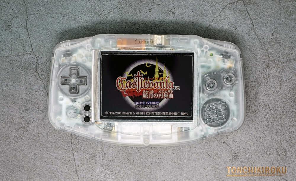RetroSix カスタム ゲームボーイアドバンス