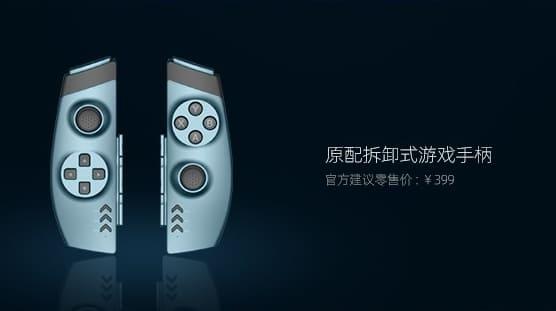 OneGX1 専用コントローラの価格