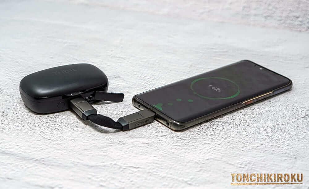 Tribit FlyBuds 3 モバイルバッテリー