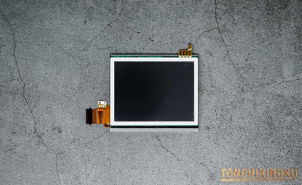 ゲームボーイマクロ 液晶ディスプレイ
