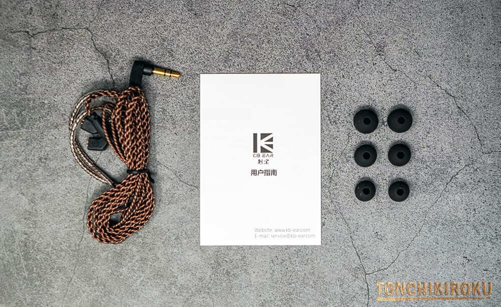 KBEAR KS2 付属品
