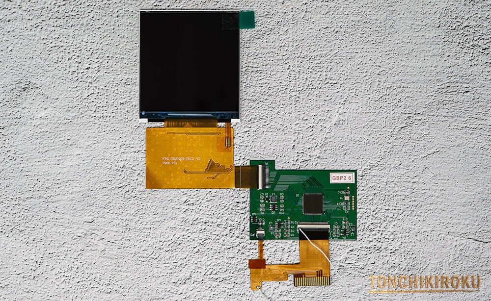 ゲームボーイポケット IPS液晶バックライト