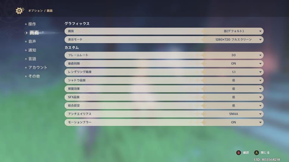 原神 GPD WIN2 設定