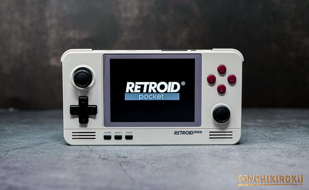 Retroid Pocket 2 レビュー