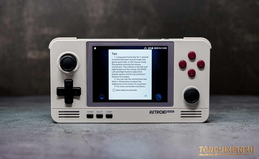 Retroid Pocket 2 使い方