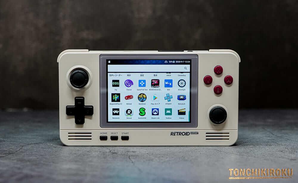 Retroid Pocket 2 導入アプリ