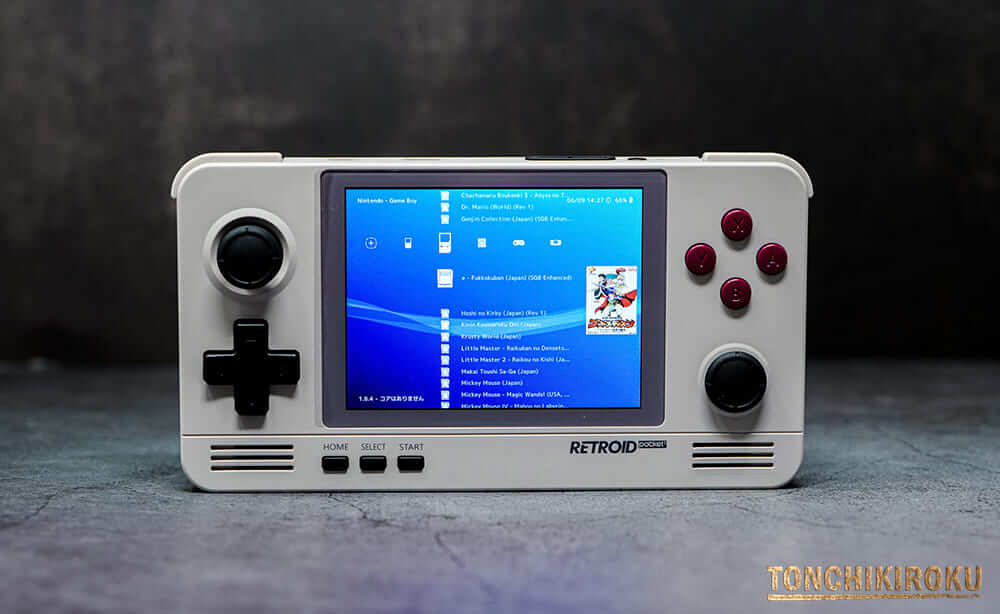 Retroid Pocket 2 RetroArch