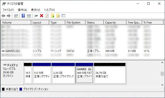 ZPG Pro 設定方法